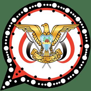تحميل يمني واتساب Yemeniwhatsapp واتساب اليمن الجديد صمم لليمنيين يحتوى على العديد من الاضافات الجديدة والتي ي Download Free App Android Apps Free Download App