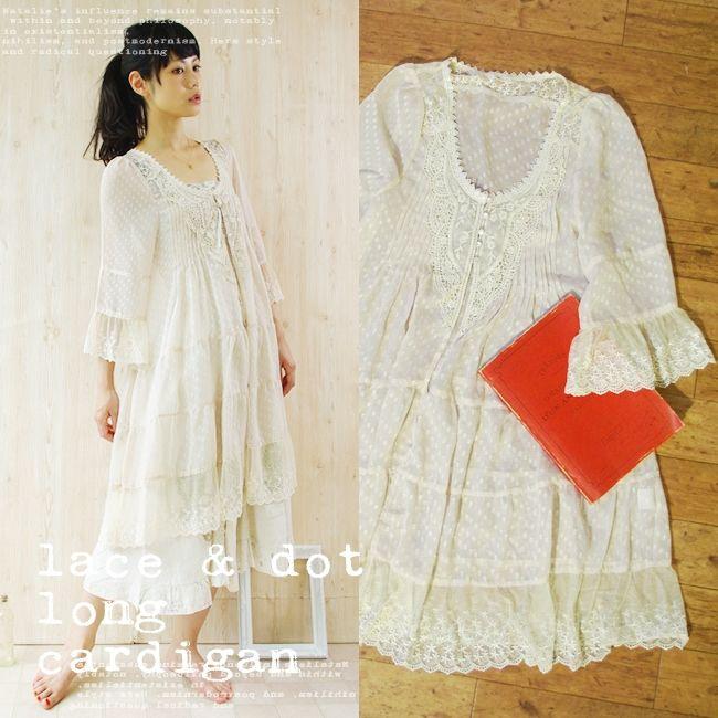 mori girl white lace