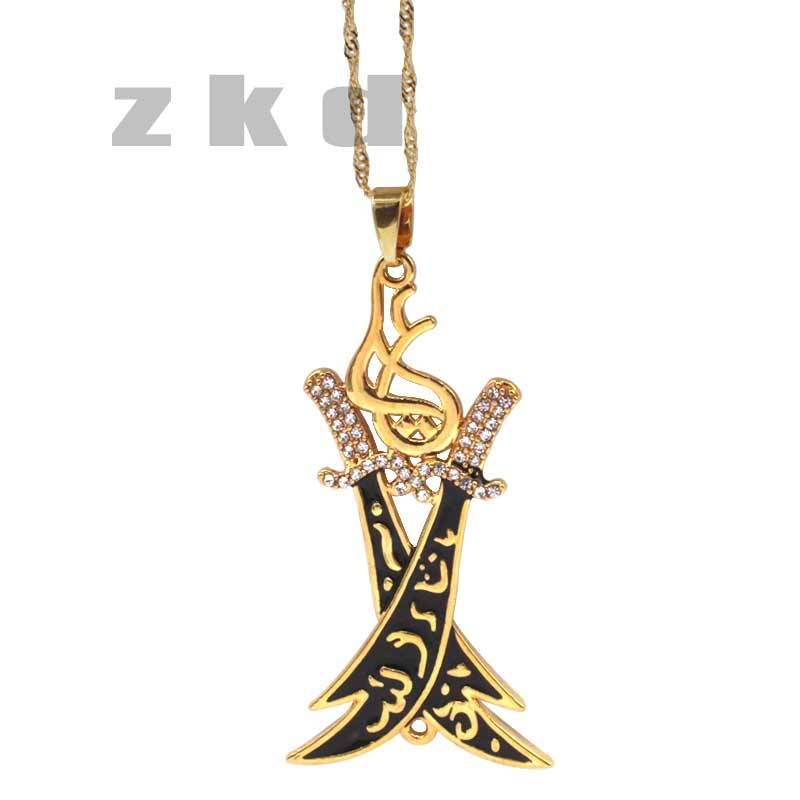 Zkd two islamic imam ali sword zulfiqar pendant necklace shia zkd two islamic imam ali sword zulfiqar pendant necklace shia muslim aloadofball Images
