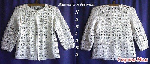 Openwork blouse for girls
