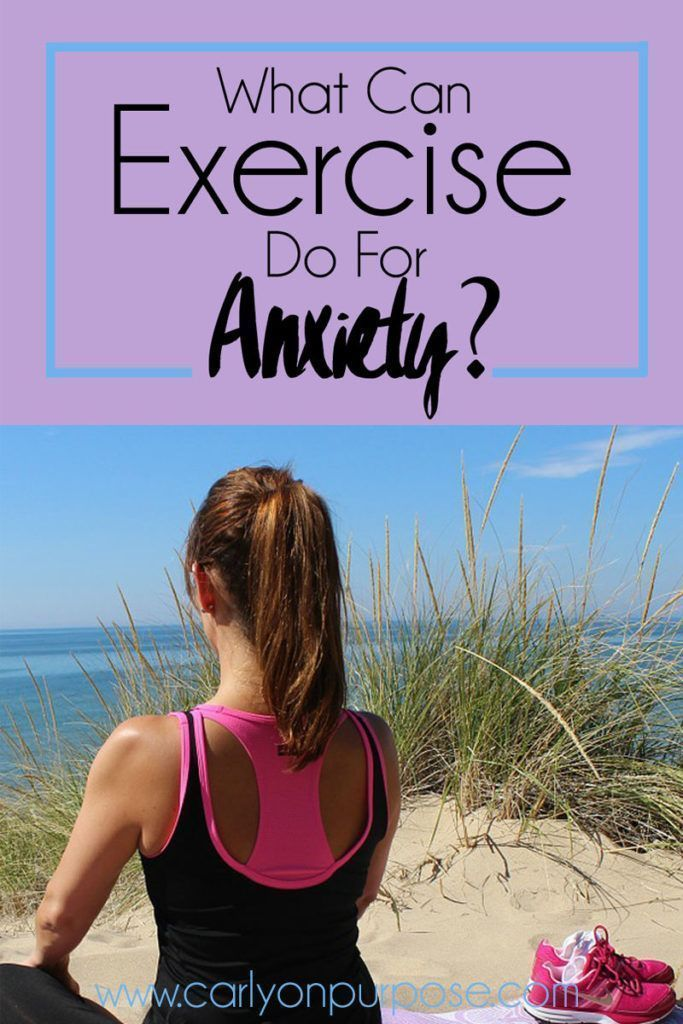 What can exercise do for anxiety? #anxiety  #mentalhealth #exerciseandanxiety