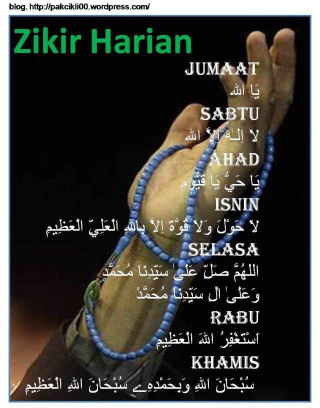 Doa Meluluhkan Hati Bos : meluluhkan, Dua's, Ideas, Islam,, Learn, Islamic, Quotes