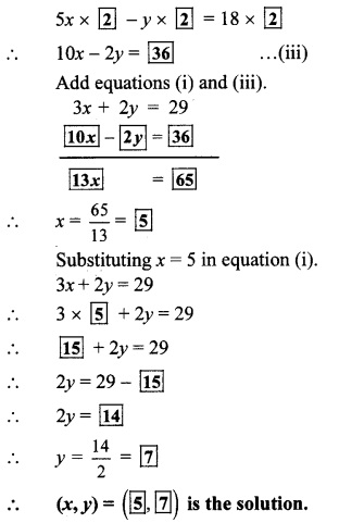 Maharashtra Board Class 10 Maths Solutions Chapter 1 Linear Equations In Two Variables Practice Set 1 1 Learn Cram Maths Solutions Linear Equations Equations
