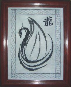Enchanting Lair Dragonwings - Cross Stitch Pattern. Model stitched on 28 Ct. Sterling by Picture this Plus or 28 Ct. Blue Dynasty Linen by Zweigart with DMC flo