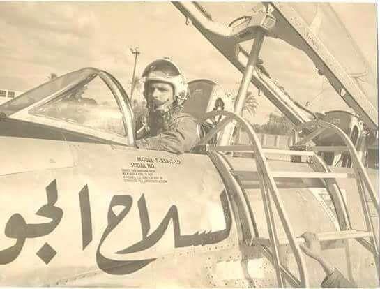 الصورة للمرحوم المقدم طيار محمد شنيب أحد مؤسسي السلاح الجوي الملكي الليبي Libya Libyan History