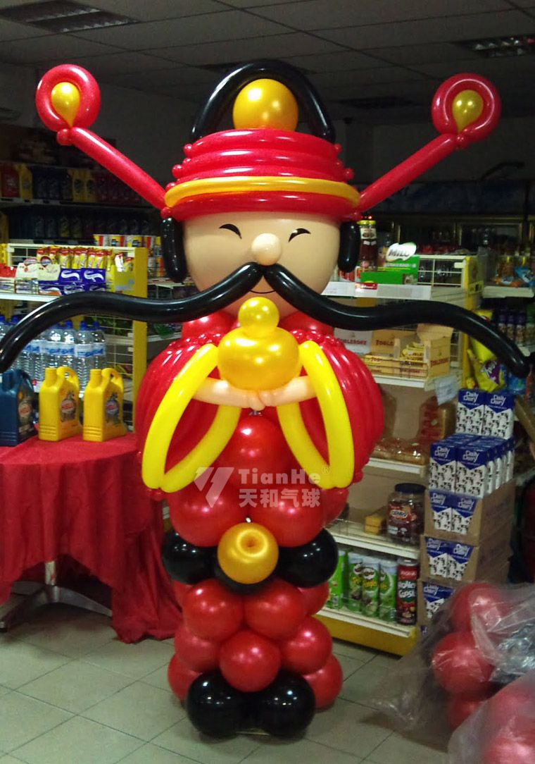 Pin by AF on Balloon Chinese New Year 氣球新年 in 2019