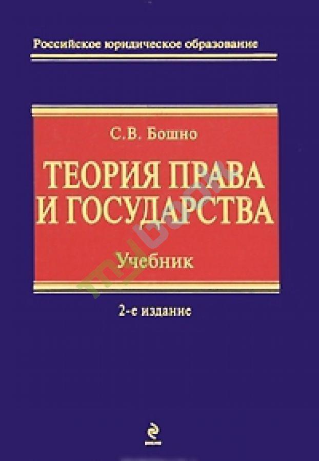 История брянского края 9 класс тематическое планирование