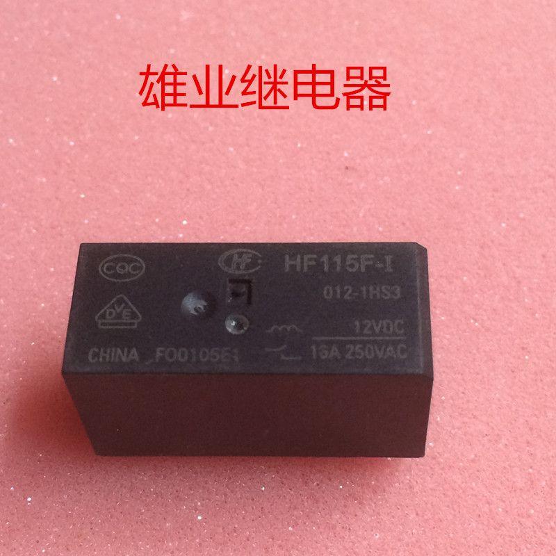 JQX-115F-I 012-1HS3  16A 6