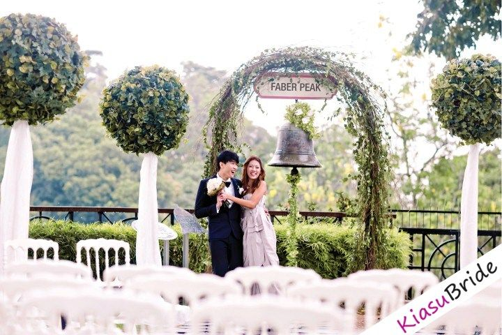 Tay And Evelyn S Homemade Wedding At Fort Canning Park Forts Garden Weddings