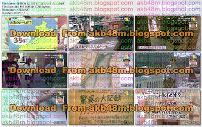 バラエティ番組151009 坂口理子きんすた mp4   DATAFILE151009.Kinsta.rar DATAFILE Note : HOW TO APPRECIATE ? Donot just download and disappear ! Sharing is caring ! so share on Facebook or Google Plus or what ever you want to do with your Friends. Keep Visiting DAILY For New Stuff ! Again Thanks For Visiting . Have a nice day ! i only say to you Enjoy the lfie !RAR PASSWORD CLICK HERE  2015 720P TV-Variety きんすた 坂口理子