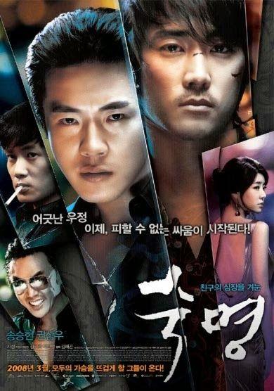Asia Online Fate Sub Español Cine Peliculas Portadas