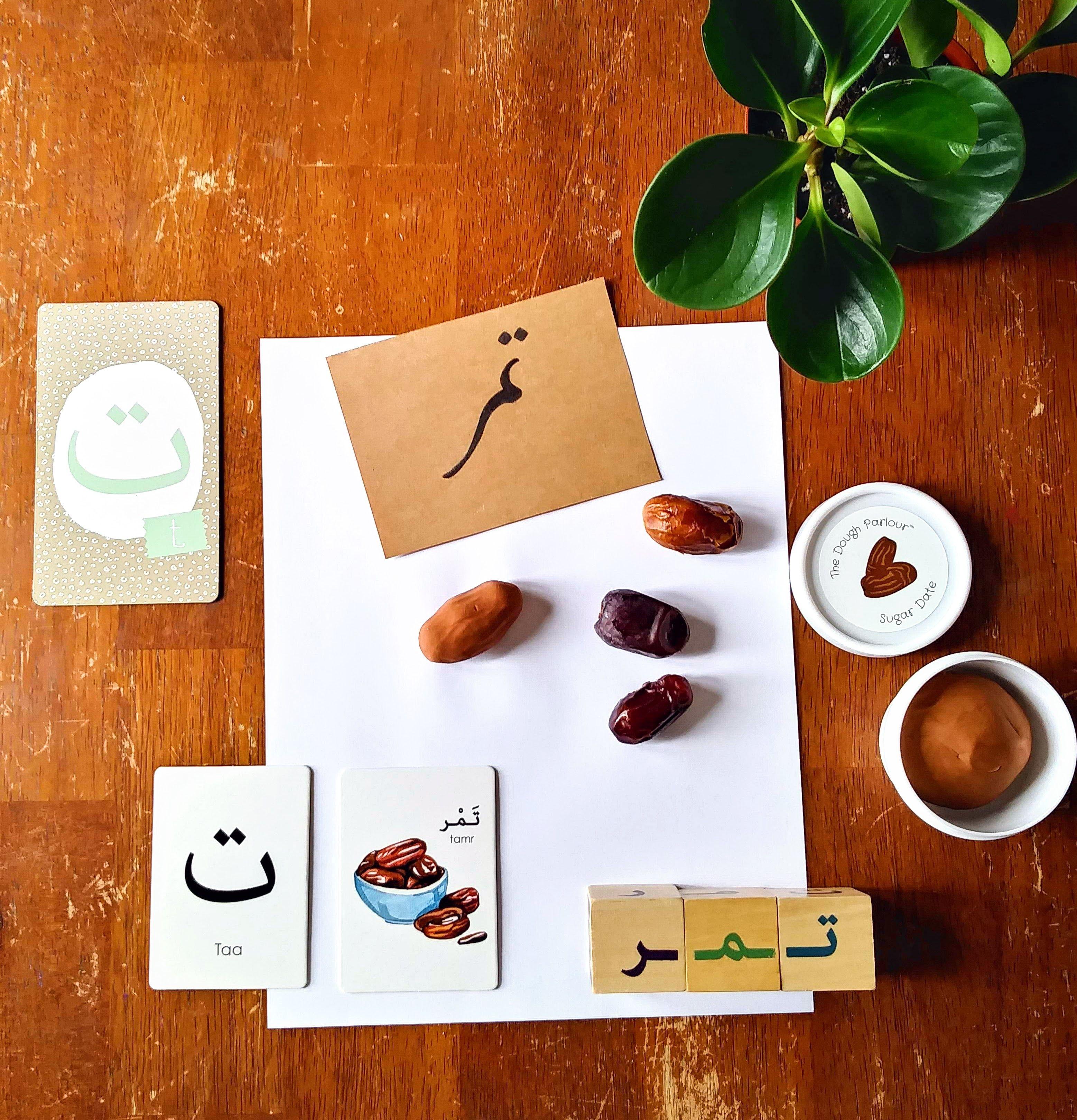 Dates In Ramadan Date Activities Types Of Dating Ramadan