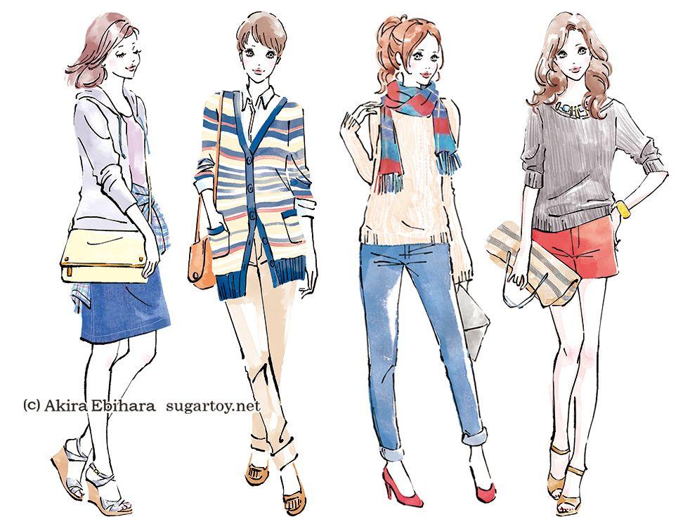 女性誌 ファッションイラスト