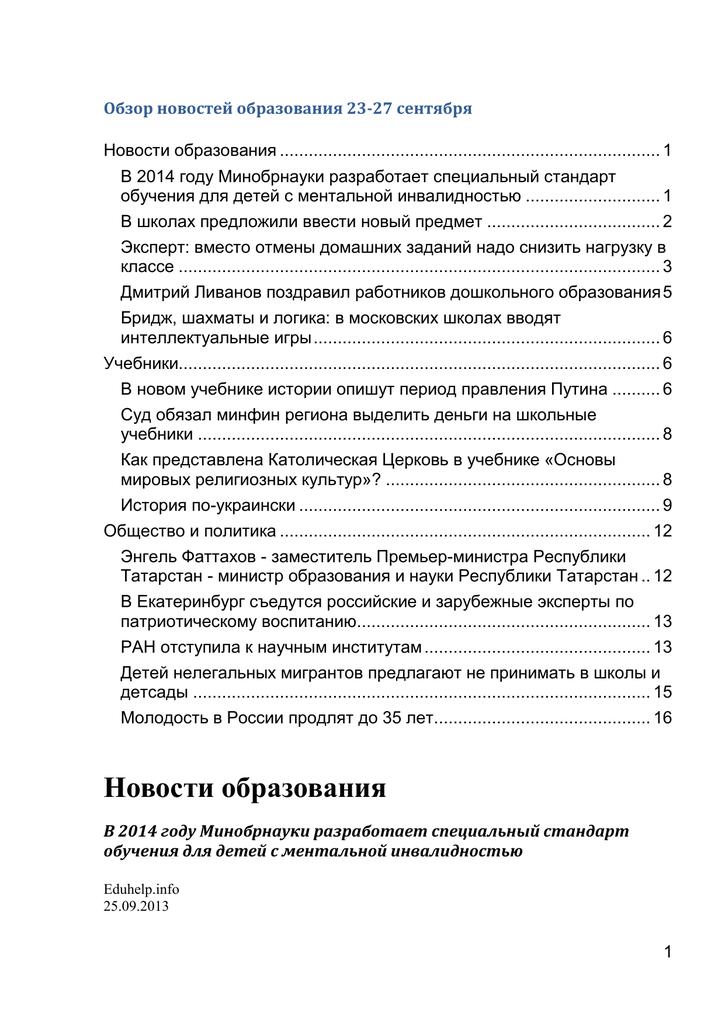 Срез по истории украины 11 класс 2018 задания
