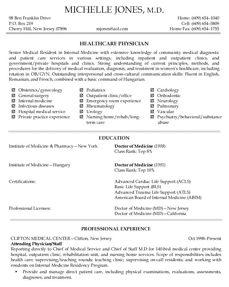 Pin by Job Resume on Job Resume Samples Pinterest Sample resume - physician resume samples