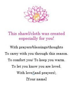 Free Printable and Customizable Cards for Prayer Shawls & Prayer Cloths
