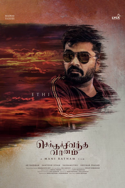 Vostfr Hd Regarder Chekka Chivantha Vaanam Streaming Vf En Francais Chekkachivanthavaanam Tamil Movies Movie Posters Tamil Movies Online