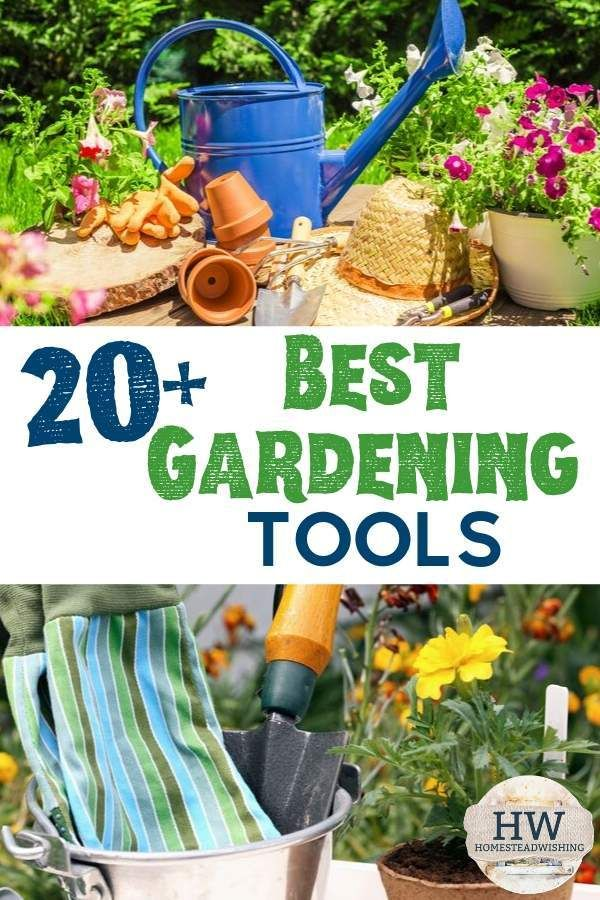 Best Gardening Tools List - A List of The Best Gardening Tools