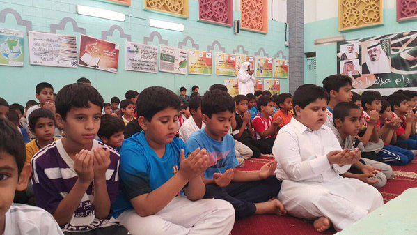 رسوم مدارس المملكة العالمية بالرياض سعودية نيوز
