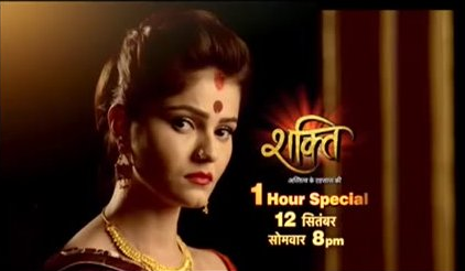 Pin On Promos This video gives today full episode update of serial imli star plus in which satyakam asked where is imli mithi crierd in grief why. pin on promos