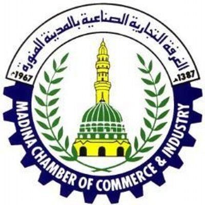 لجنة شباب الأعمال بغرفة المدينة تطلق سوق فوانيس الممشى صحيفة وطني الحبيب الإلكترونية Chamber Of Commerce Madina Commerce