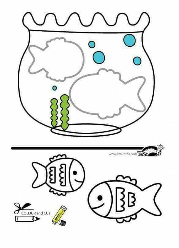 Pin By Hafida Ben Sen On Enfants Preschool Activities Kindergarten Activities Printables Kids Aquarium worksheets kindergarten