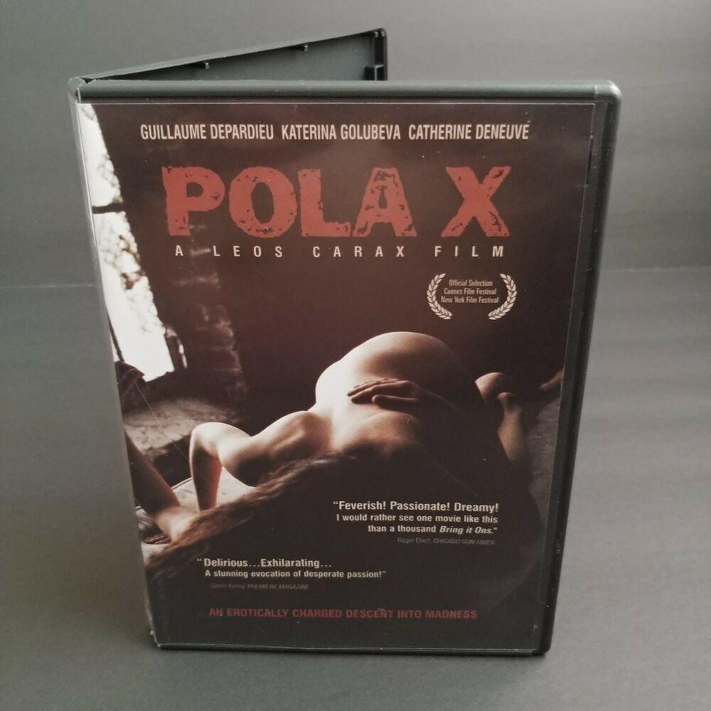 Pola X DVD 1999 Leos Carax Catherine Deneuve Not Rated OOP