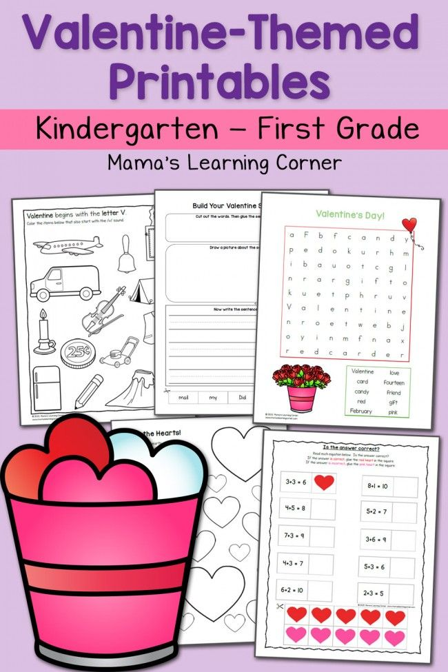 Valentine Worksheets for Kindergarten and First Grade