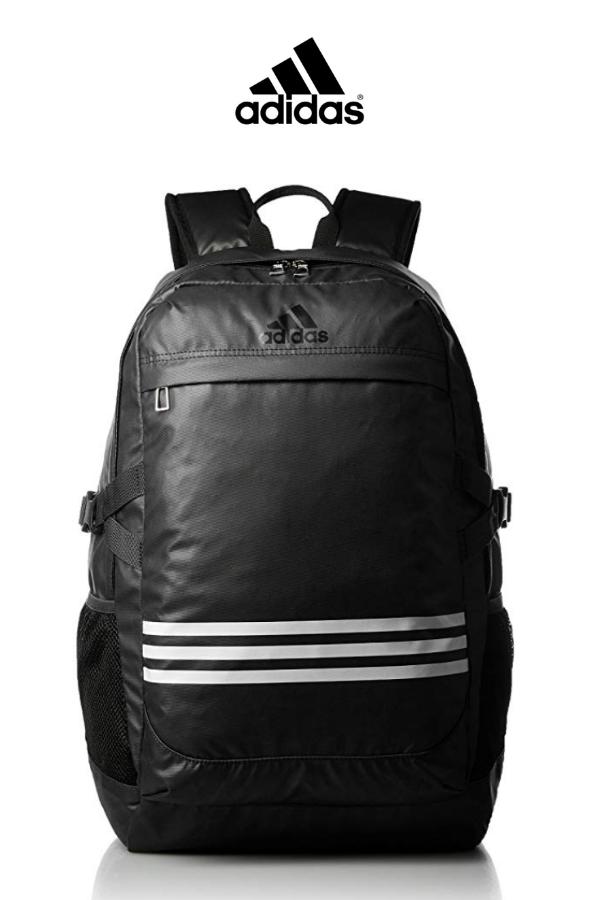The Latest Adidas Backpacks 021e9c0e9b6