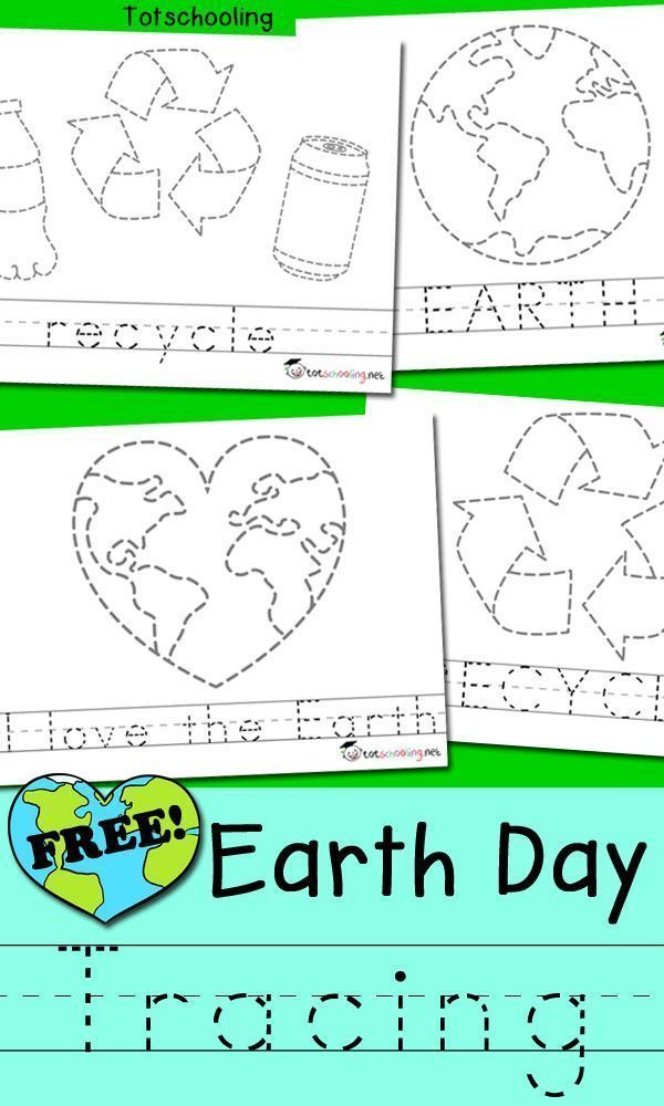 FREE Earth Day tracing sheets including pictures and words that kids ...