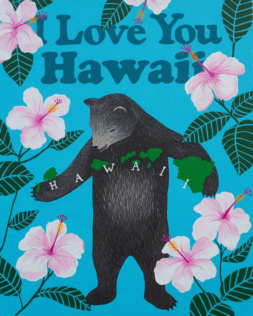 "We're celebrating the beauty of the Aloha state with our ""I Love You Hawaii"" print. Prints are 8-color UltraChrome K3™ inks on 300 gsm Hot Press Bright paper. These are archival prints of the highest"