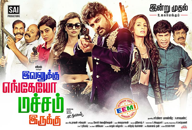 Ivanukku Engeyo Macham Irukku Movie Review