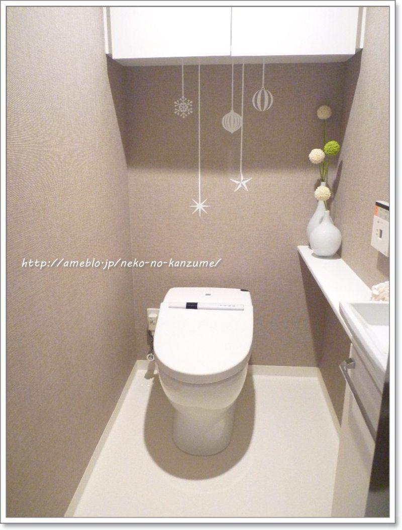 トイレのウォールステッカー トイレ インテリア インテリア 収納