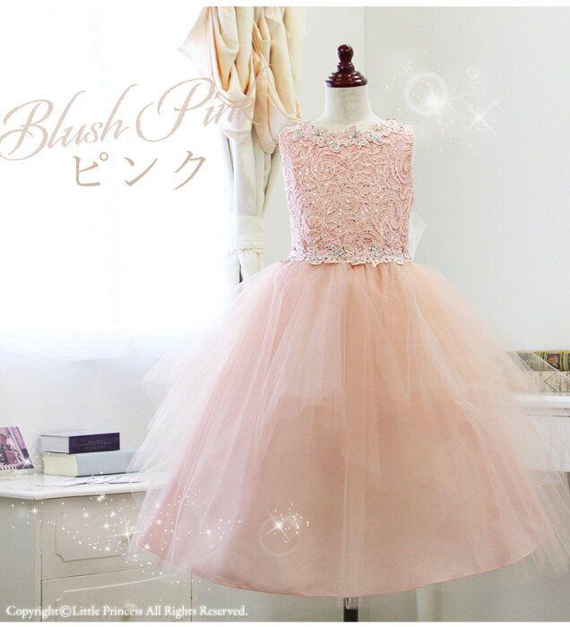 7fb8462d97912 楽天市場 子供ドレス 008046 結婚式 発表会 女の子 花 刺繍 フォーマル ...