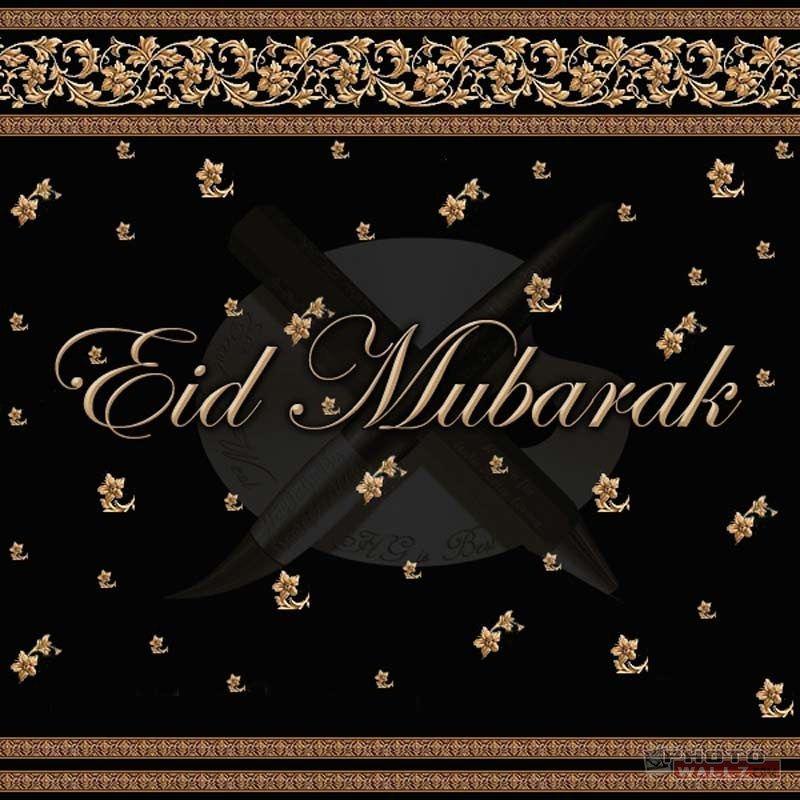 Best Sms Eid Al-Fitr Greeting - 11ad2e3c49cd99049052995aa2824b21  You Should Have_595755 .jpg