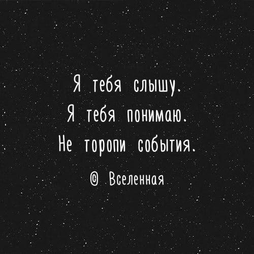 Kartinki Po Zaprosu Citaty Pro Lyubov Vdohnovlyayushie Citaty Mudrye Citaty Podrostkovye Citaty