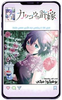 تحميل Mangalek مانجا ليك جميع فصول الأنمي 2021 العاب مهكرة للاندرويد وتطبيقات Anime Art