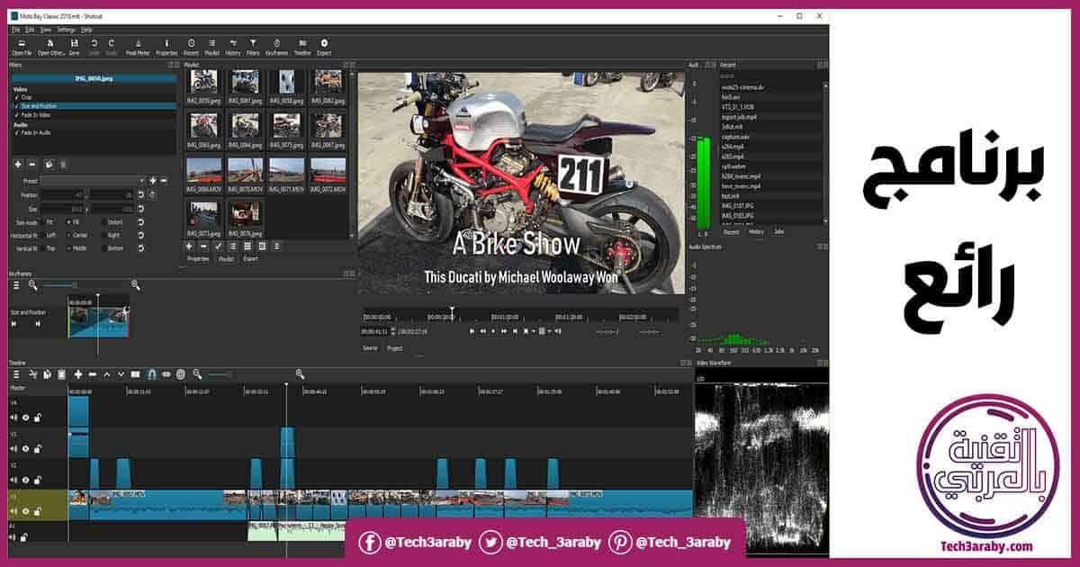 تحميل برنامج مونتاج الفيديو للكمبيوتر عربي مجانا احترافي Video Desktop Screenshot