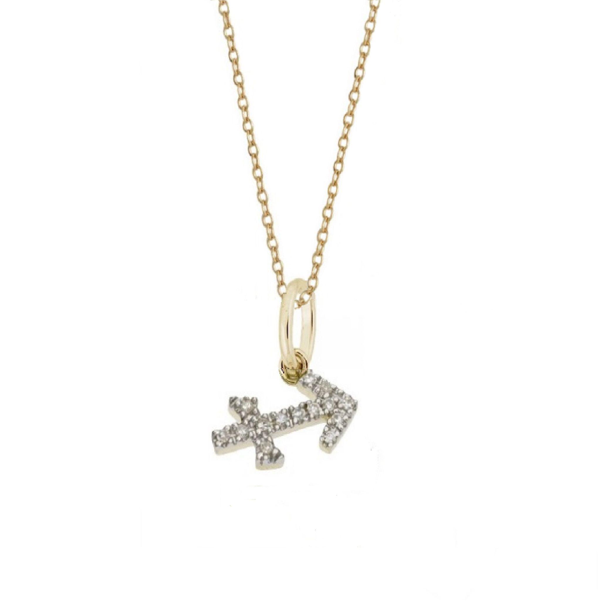 Sagittarius diamond zodiac charm necklace sagittarius zodiac and