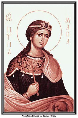 ROMANOV.RUSSIA ICON OF SAINT TATIANA THE PASSION BEARER PRINT TSAR NICHOLAS II