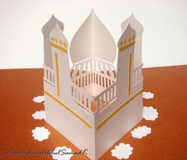 Azlina Abdul Salam Aidilfitri Pop Up Mosque Card Pop Up Islamic Celebrations Pop Up Cards