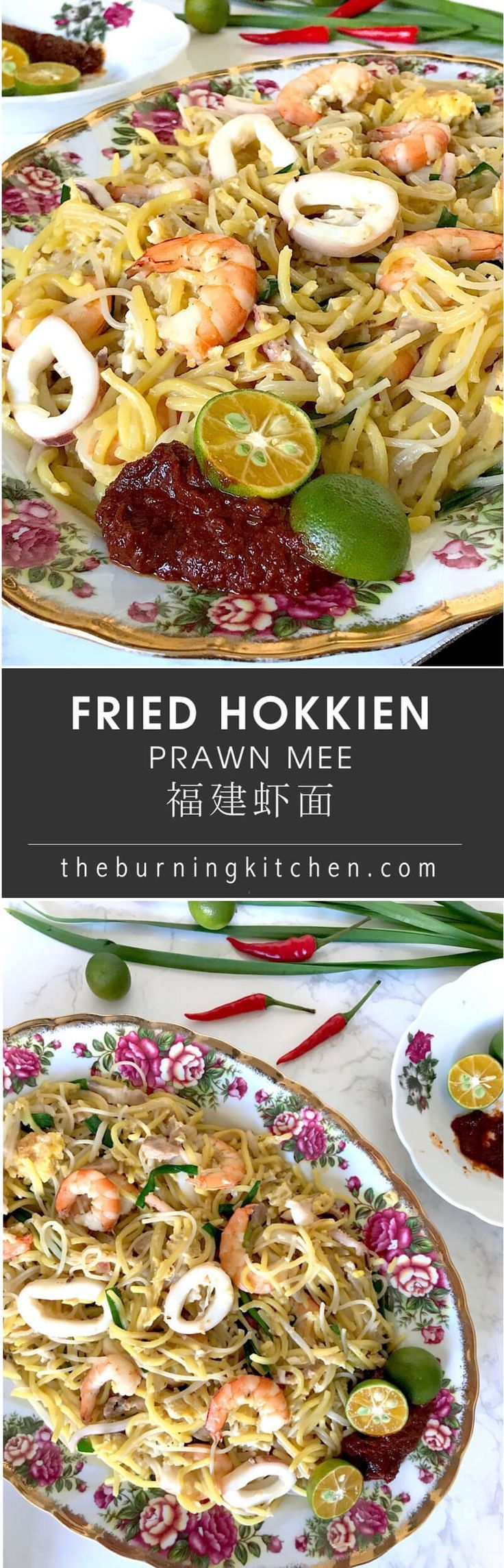 Fried hokkien prawn mee Recipe Asian recipes, Yummy