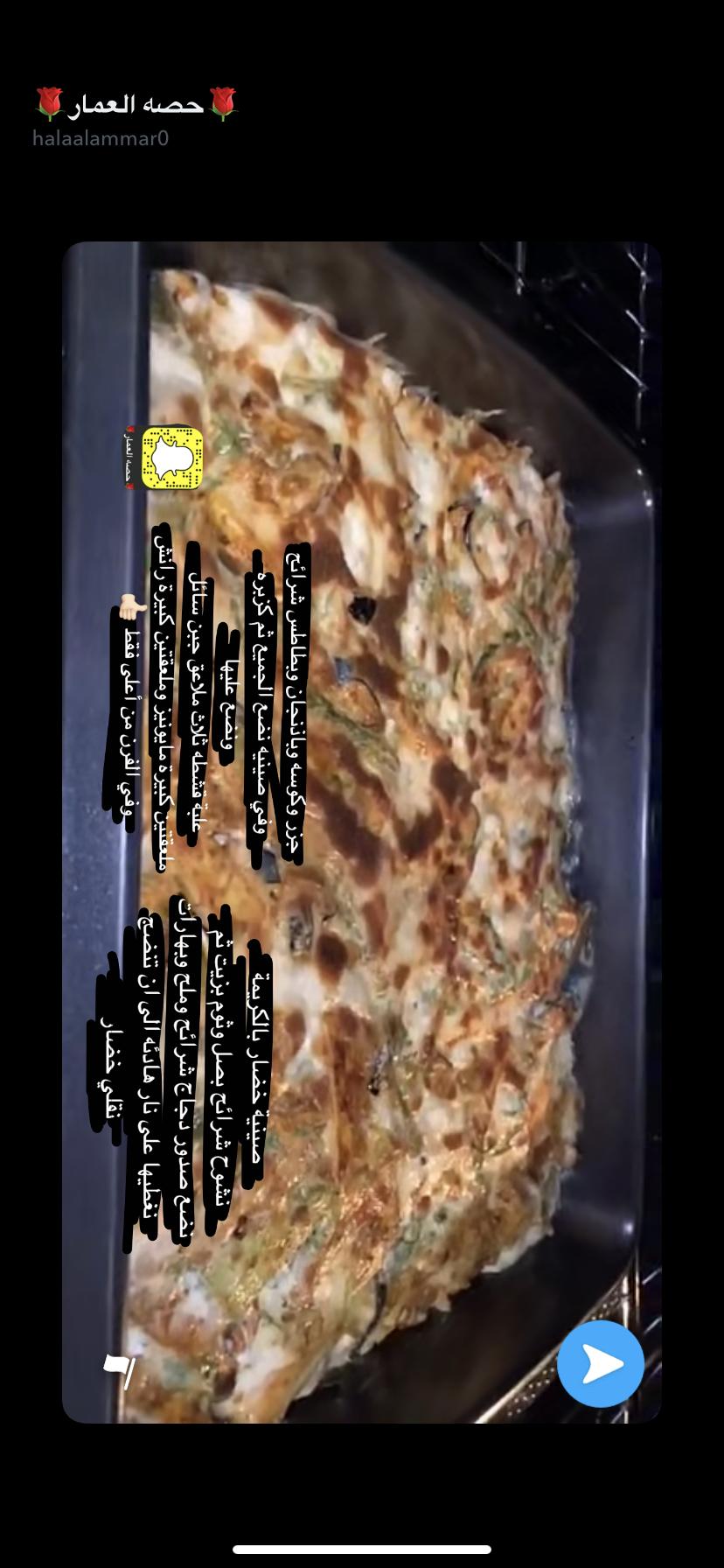 Pin By سواد الليل On اطباق تحت التجربه Food Receipes Food Arabic Food