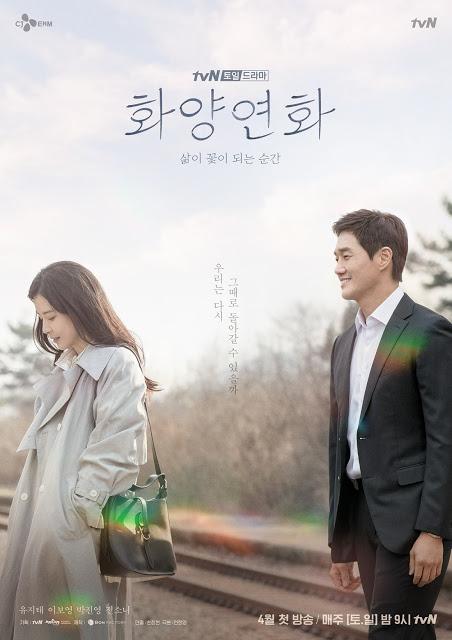 Tutkunun Rengi 2020 Yili Kore Dizileri Korean Drama Dramalar Kdrama