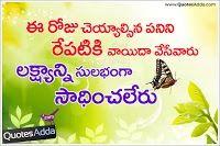 Successful Life Goal Setting Quotes In Telugu Telugu Pinterest