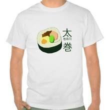 Futomaki Sushi T Shirt