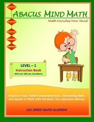 Instruct kids steps to make q quicker and easier with Vedic q (free PDF book!)