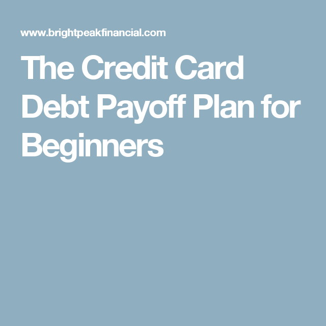 credit card debt payoff plan