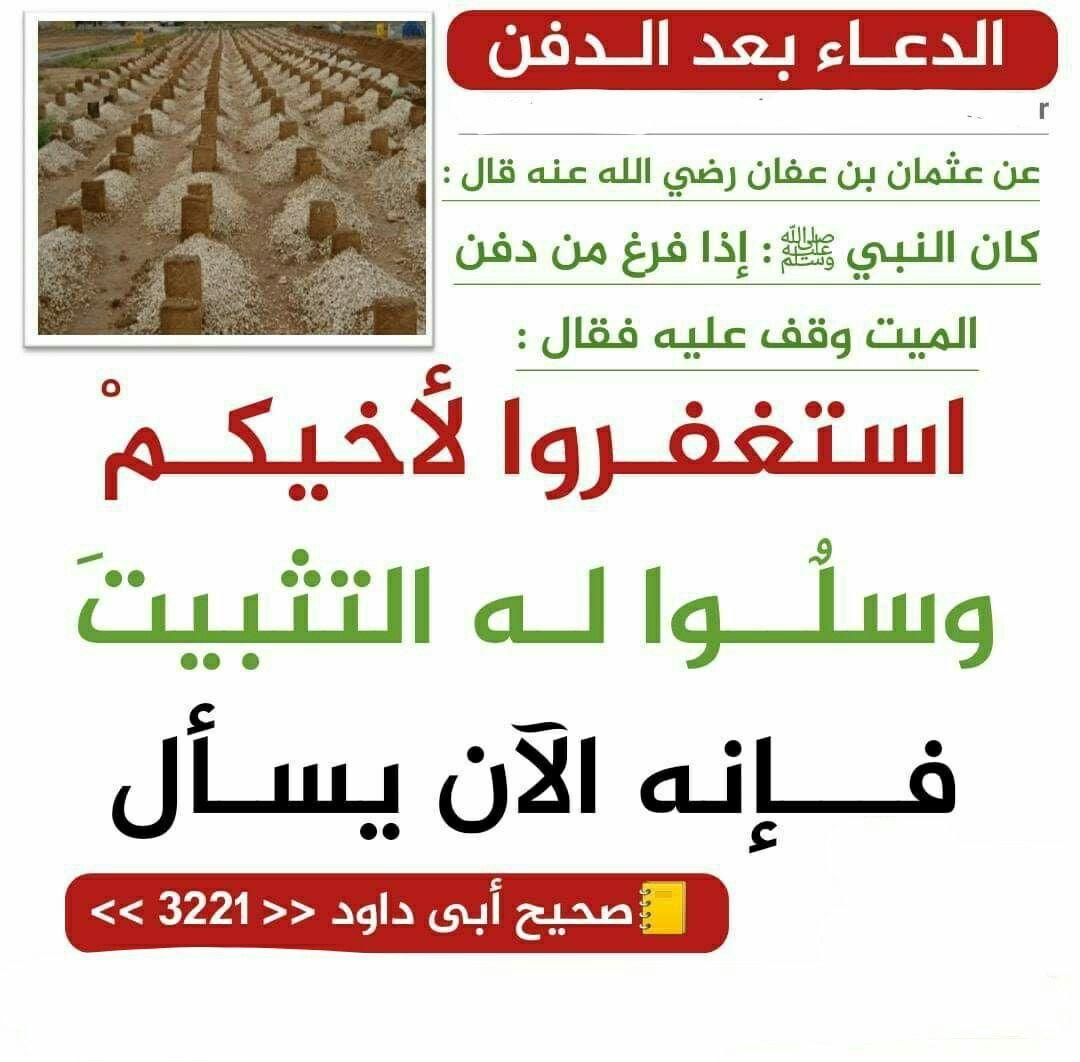 Pin By زهرة الياسمين On الموت تذكرة Aic
