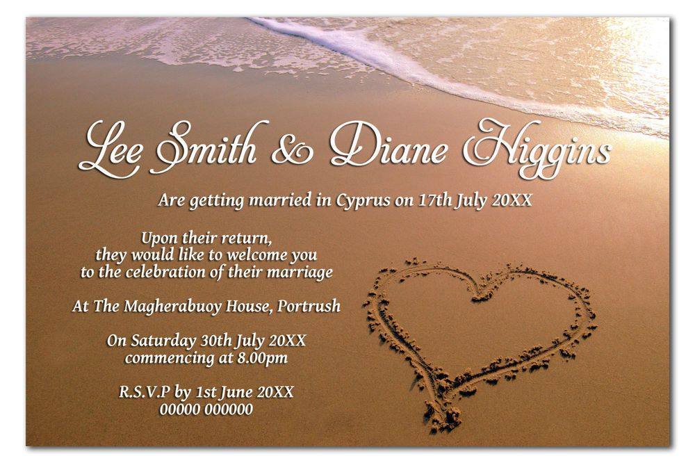 After The Wedding Party Invitations: Beach Wedding Reception Invitations
